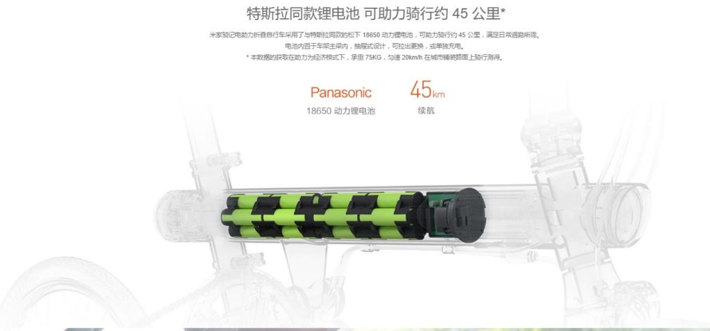 xiaomi-qicycle-sepeda-pintar-elektrik-lipat-3